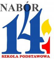 logo_nabor_4gim